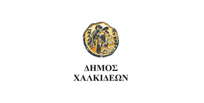 Δράσεις στο Αρχαιολογικό Μουσείο Χαλκίδας «ΑΡΕΘΟΥΣΑ»