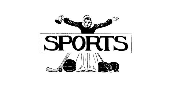 Αθλητικά Είδη – Ρουχισμός – Εξοπλισμός