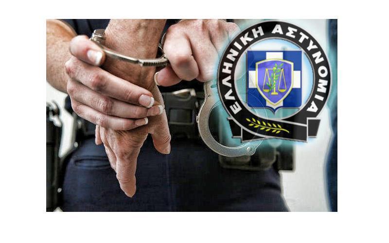 Συνελήφθησαν δύο (2) ημεδαποί ROMA στη Χαλκίδα, κατηγορούμενοι για διακίνηση ναρκωτικών ουσιών