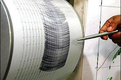 Σεισμός τα ξημερώματα στη Χαλκίδα