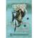 29.03.15 – παρουσίαση του βιβλίου «Στην πίσσα και στα πούπουλα» του Νίκου Βερόπουλου