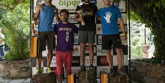 Ολοκληρώθηκε ο πρώτος αγώνας Dirfys Marathon