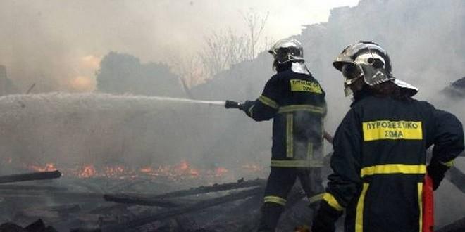 Φωτιά έχει ξεσπάσει στην περιοχή Φαράκλα στη Βόρεια Εύβοια