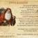 Χαλκίδα: Κοπή πίτας ΟΠΣΕ