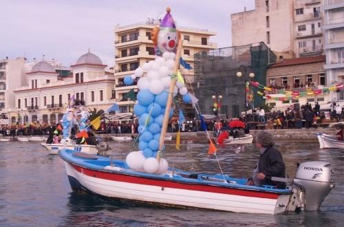 Χαλκίδα: Σάββατο 20 Φερβρουαρίου, έναρξη αποκριάτικων εκδηλώσεων