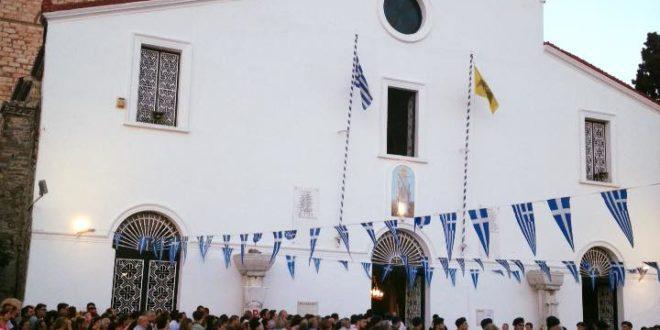 Προεόρτιος Ιερά Αγρυπνία στον Ιερό Ναό Αγίας Παρασκευής Πολιούχου Χαλκίδος – Ενθρόνιση της Ιεράς Εικόνος της Αγίας