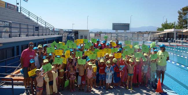 Kαλοκαιρινή γιορτή του τμήματος κολύμβησης του Ευβοϊκού Γ.Α.Σ.