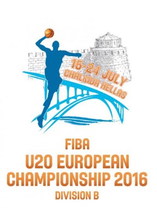 EUROBASKET 2016 U20 στη Χαλκίδα
