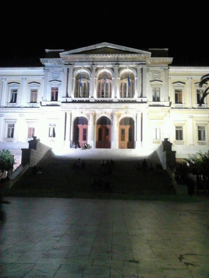 Το Δημαρχείο