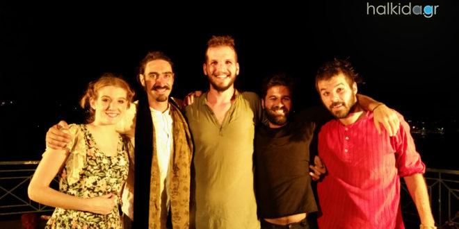 Ακόμα μια εκπληκτική παράσταση από την ομάδα ΠΡΟΣΑΝΑΜΑ στη Χαλκίδα