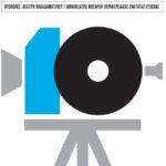 Docfest Φεστιβάλ Ελληνικού Ντοκιμαντέρ