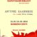 Έκθεση ζωγραφικής και παρουσίαση βιβλίου στο Κόκκινο Σπίτι