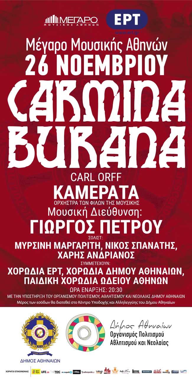 CARMINA BURANA 100X200_november_2