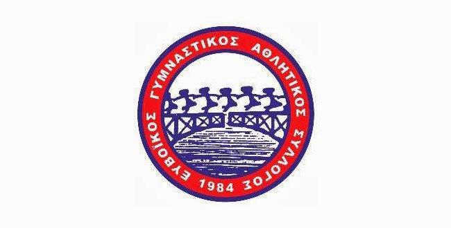Ο Σύλλογος μας Ευβοϊκός Γ.Α.Σ στο ΠΑΝΕΛΛΗΝΙΟ ΠΡΩΤΑΘΛΗΜΑ ΣΤΙΒΟΥ
