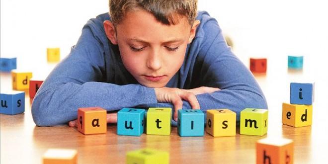 Επιμορφωτική Ημερίδα για τον Αυτισμό