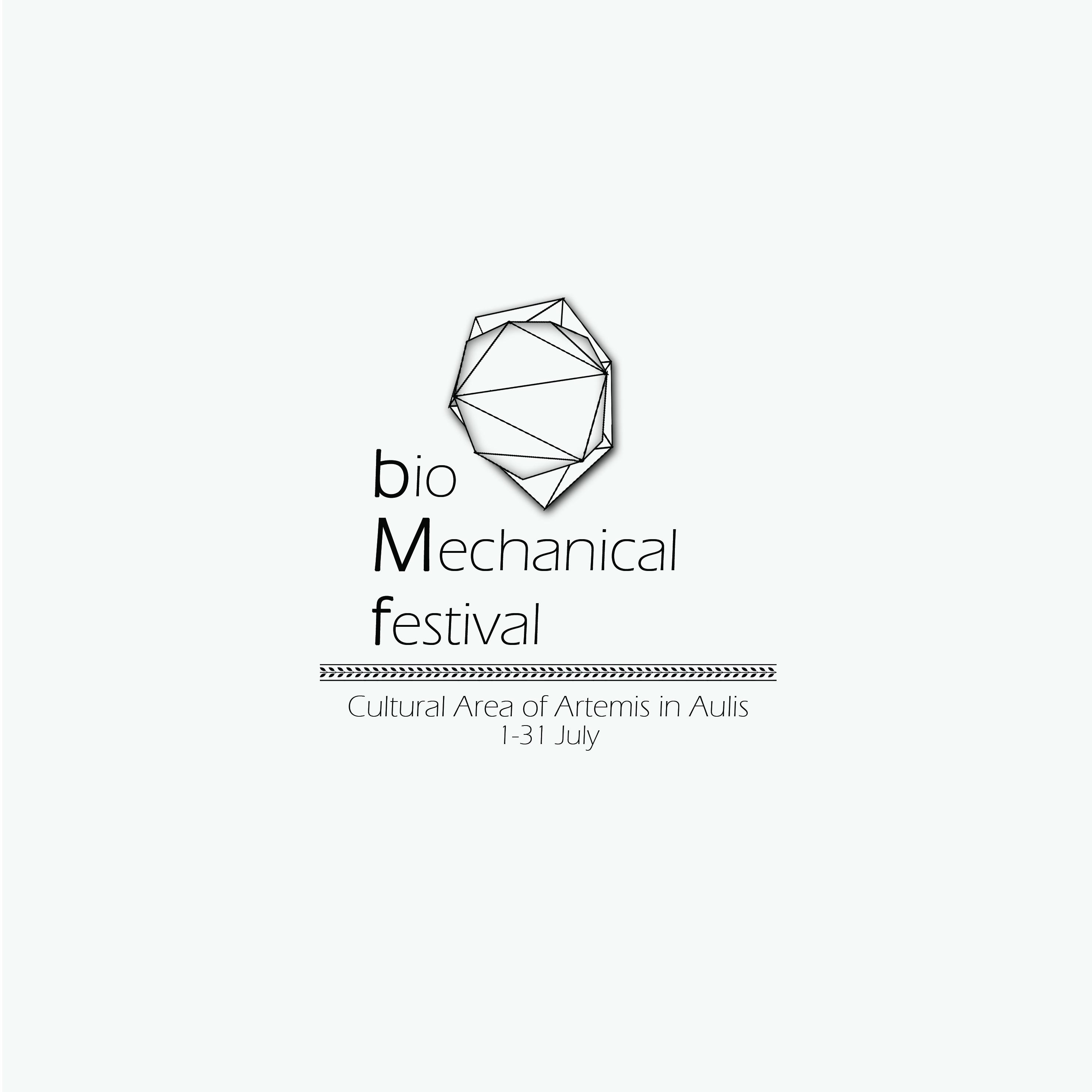 Συνέντευξη με τον κο Κατσάνο για το Bio-Mechanical Festival που ξεκινά φέτος στη Χαλκίδα