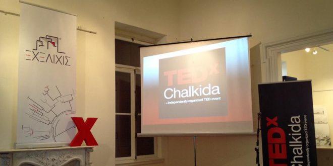Όλο το πρόγραμμα της #exelixis του TEDxChalkida για το Σάββατο 27 Μαΐου