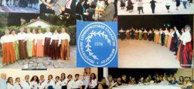 Νέο ΔΣ και οι καλοκαιρινές εκδηλώσεις του Συλλόγου «Ολύμπια» στο Θεολόγο Εύβοιας