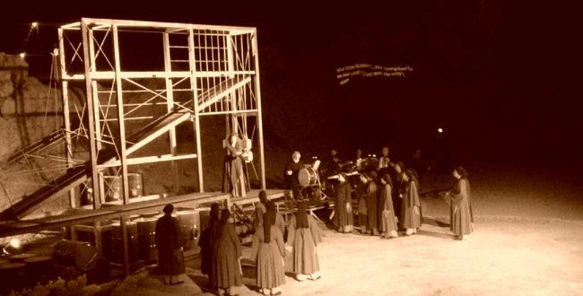 """Για την παράσταση """"Ιφιγένεια στη χώρα Των ταύρων"""" του Θεάτρου Χαλκίδας"""