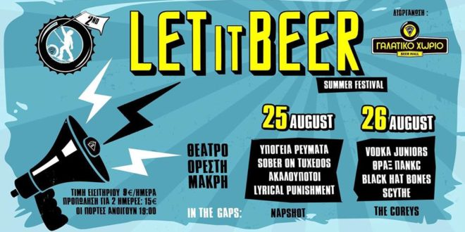 2nd Let It Beer Summer Festival by Γαλατικό Χωριό
