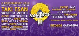 New Art Festival III / 3o Φεστιβάλ Hip-Hop Νέας Αρτάκης Χαλκίδας
