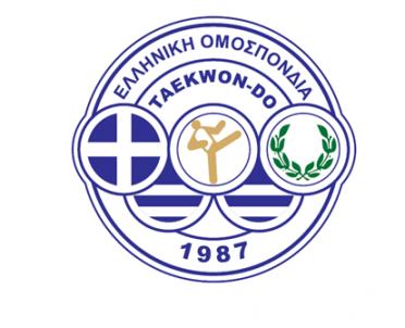 Πανελλήνιο Πρωτάθλημα TAE KWON DO Εφήβων – Νεανίδων