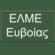 Συλλυπητήριο ψήφισμα της ΕΛΜΕ Εύβοιας