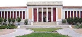 Eκδρομή στο Εθνικό Αρχαιολογικό Μουσείο Αθηνών