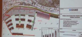 Ολοκληρώθηκε η σύσκεψη-ενημέρωση για το λιμάνι Χαλκίδας