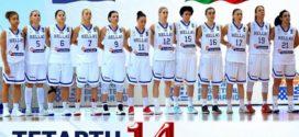 FIBA WOMEN'S EUROBASKET: Ελλάδα – Πορτογαλία